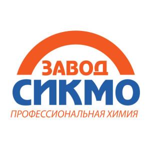 СИКМО